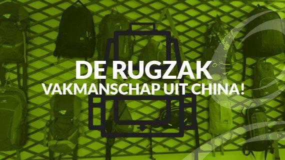 Rugzak als promotioneel artikel | Vakmanschap uit China!